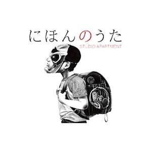 ■ジャンル:ジャパニーズポップス 国内のアーティスト ■メーカー:EMIミュージック・ジャパン ■レ...