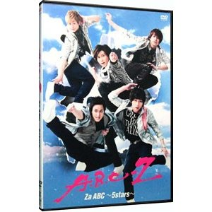 DVD/Za ABC〜5stars〜|netoff