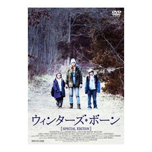 DVD/ウィンターズ・ボーン スペシャル・エディション|netoff