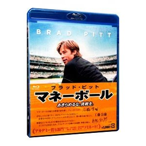 Blu-ray/マネーボール