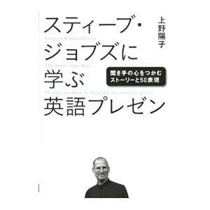 ■ジャンル:女性・生活・コンピュータ マナー ■出版社:日経BP社 ■出版社シリーズ: ■本のサイズ...