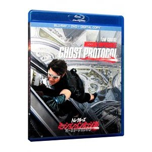 Blu-ray/ミッション:インポッシブル ゴースト・プロトコル ブルーレイ+DVDセット|netoff