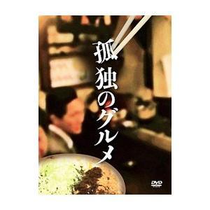 DVD/孤独のグルメ DVD−BOX|netoff