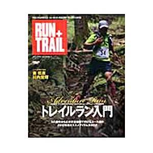 RUN+TRAIL vol.1/イデア