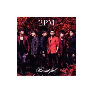 2PM/Beautiful|netoff
