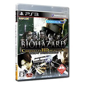 PS3/バイオハザード クロニクルズ HDセレクション netoff