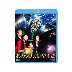 Blu-ray/おかえり,はやぶさ 3D/2D