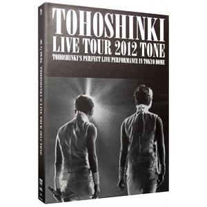 東方神起 LIVE TOUR 2012 〜TONE〜 初回限定版|netoff
