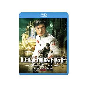 Blu-ray/レジェンド・オブ・フィスト/怒りの鉄拳|netoff
