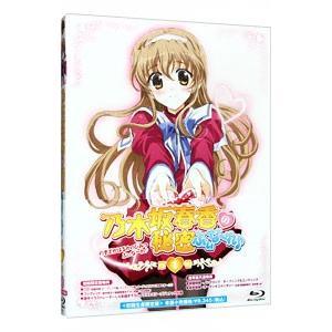 Blu-ray/OVA 乃木坂春香の秘密 ふぃな〜れ♪ 1 初回限定版|netoff