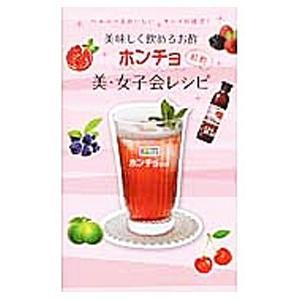 韓国生まれの赤いお酢・ホンチョ(紅酢)のレシピ集。ちょい足し活用術をはじめ、ヘルシー&ビューティドリ...