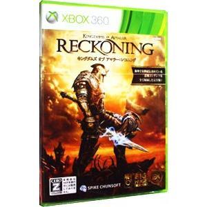 Xbox360/キングダムズ オブ アマラー:レコニング (CERO「Z」 18歳以上のみ対象) netoff