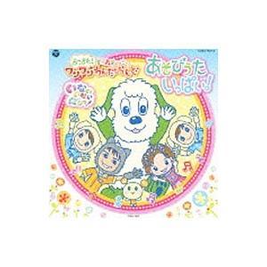 ■アーティスト:児童 ■ジャンル:童謡・民謡・その他 童謡、民謡、日本のうた ■メーカー:日本コロム...