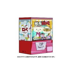 DVD/映画 紙兎ロペ つか,夏休みラスイチってマジっすか  ロペ&アキラ先輩フィギュア付きスペシャルBOX 限定生産