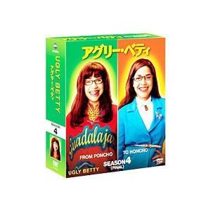 DVD/アグリー・ベティ シーズン4 ファイナル コンパクトBOX