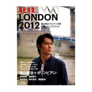 AERA LONDON2012