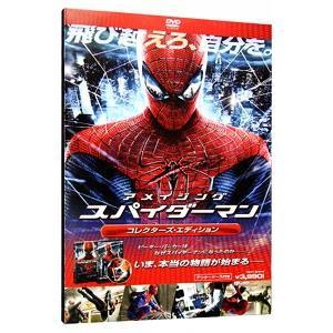 DVD/アメイジング・スパイダーマン コレクターズ・エディション