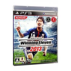 PS3/ワールドサッカー ウイニングイレブン 2013|netoff