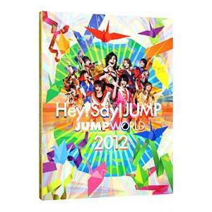 ■商品情報:Hey!Say!JUMP【出演】    ■ジャンル:ジャパニーズポップス ■メーカー:ジ...