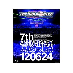 Blu-ray/THE IDOLM@STER 7th ANNIVERSARY 765PRO ALLSTARS みんなといっしょに!120624|netoff