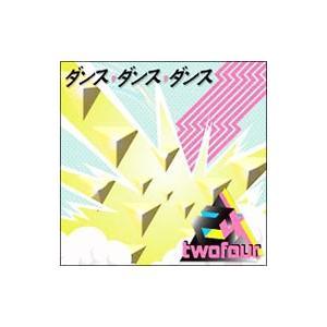 24−two four−/ダンス ダンス ダンス|netoff