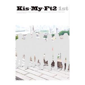 Kis−My−Ft2−1st−Kis−My−Ft2写真集 netoff