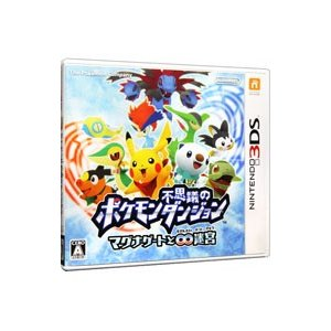 3DS/ポケモン不思議のダンジョン〜マグナゲートと∞迷宮〜