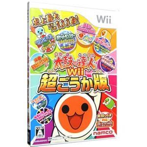 Wii/太鼓の達人Wii 超ごうか版|netoff