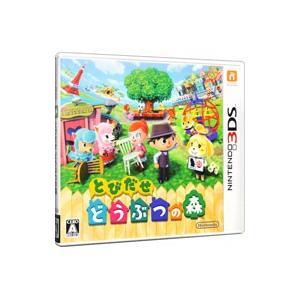 3DS/とびだせ どうぶつの森|netoff