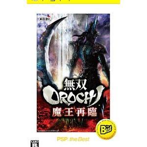 ▲無双OROCHI 魔王再臨