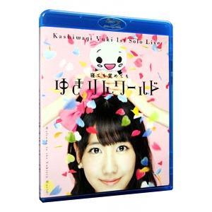 Blu-ray/1stソロライブ〜寝ても覚めてもゆきりんワールド〜|netoff