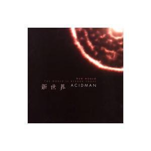 ACIDMAN/新世界