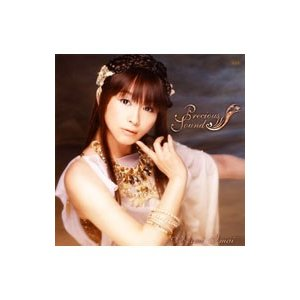 今井麻美/Precious Sounds  CD