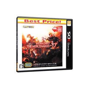 3DS/バイオハザード ザ・マーセナリーズ3D  Best Price!