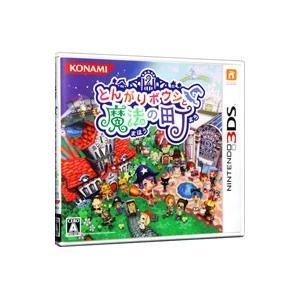 3DS/とんがりボウシと魔法の町|netoff