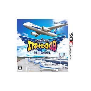 3DS/ぼくは航空管制官 エアポートヒーロー3D 成田 with ANA|netoff