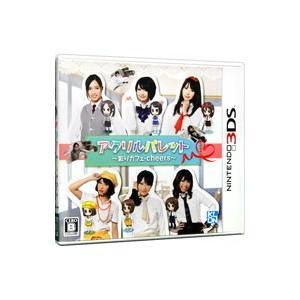 3DS/アクリルパレット〜彩りカフェ・cheers〜|netoff