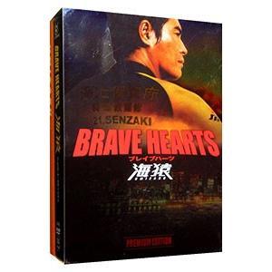 DVD/BRAVE HEARTS 海猿 プレミアム・エディション