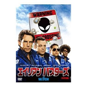 DVD/エイリアン バスターズ