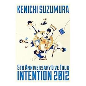 鈴村健一 LIVE TOUR  INTENTION 2012  LIVE DVD