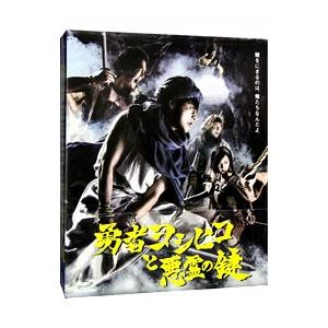 Blu-ray/勇者ヨシヒコと悪霊の鍵 Blu−ray BOX|netoff