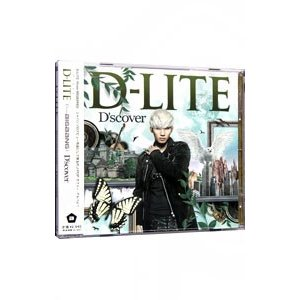 D−LITE/D'scoverの画像