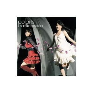 三澤紗千香/ポラリス  CD