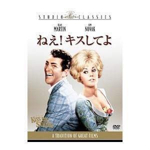 DVD/ねえ!キスしてよ|netoff