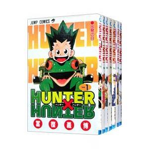 HUNTER×HUNTER (1〜36巻セット)/冨樫義博|netoff