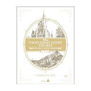 DVD/東京ディズニーリゾート ザ・ベスト コンプリートBOX ノーカット版 netoff