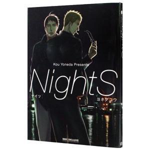 NightS/ヨネダコウ netoff