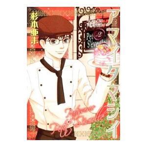 ■ジャンル:青年 ■出版社:集英社 ■掲載紙:ヤングジャンプコミックス ■本のサイズ:B6版 ■発売...