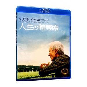 Blu-ray/人生の特等席 ブルーレイ&DVDセット