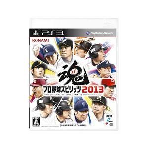PS3/プロ野球スピリッツ 2013|netoff